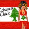lebanon4ever