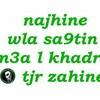 achraf-love337