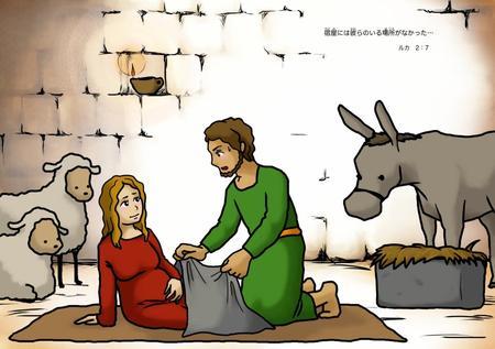 Un récit de naissance : la Nativité