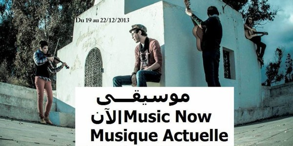 Tunisie: Le festival de la Musique actuelle se tient à Hammamet du 19 au 22 décembre