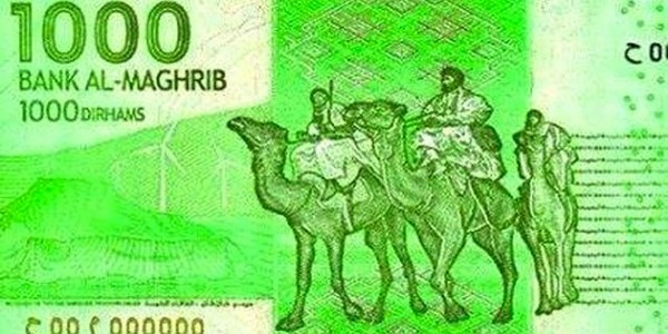 Rumeurs au Maroc : Bank Al Maghrib nie catégoriquement avoir imprimé des billets de 1.000 dirhams